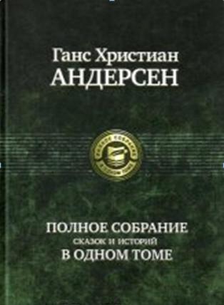 Дидактические материалы по русскому языку 2 класс комиссарова читать