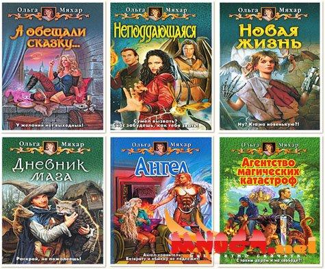 Читать онлайн учебник по всеобщей истории 10 класс загладин всеобщая история