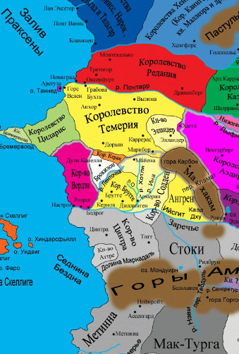 Анджей Сапковский Карты мира Ведьмака Ведьмак